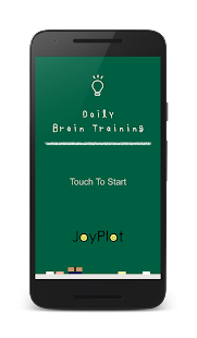 Daily Brain Training - Free- screenshot thumbnail