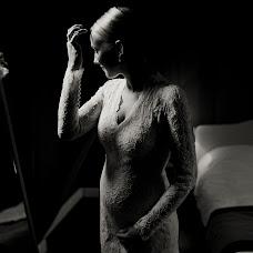Wedding photographer Katalin Vutkarev (Catalin). Photo of 18.10.2017