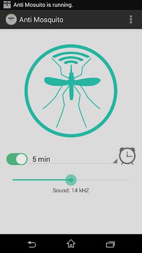 防蚊子恶作剧