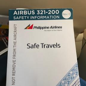 【ビジネスクラス搭乗記】フィリピン航空(成田ーセブ)のビジネスクラスに乗ってみた