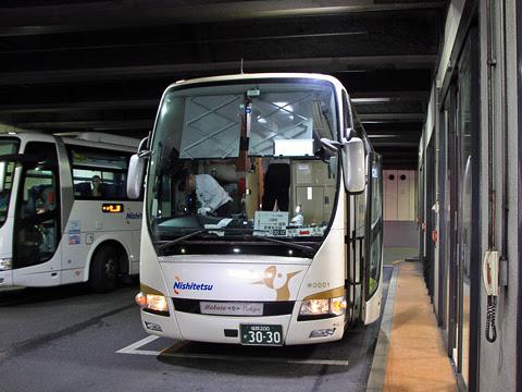 西鉄「はかた号」 0001 博多バスターミナル到着