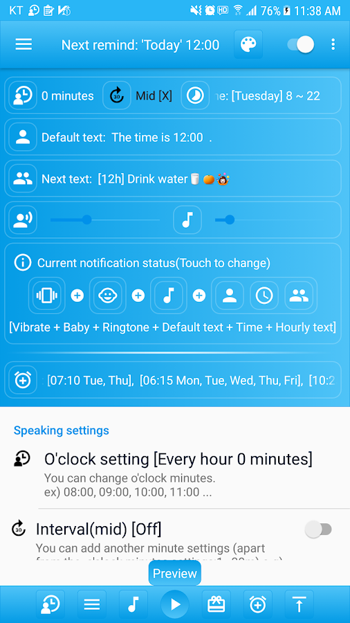 Hourly Talking Alarm Clock- screenshot