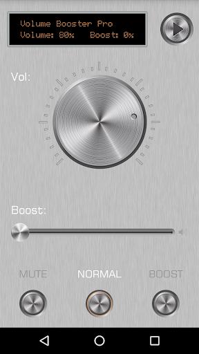 Volume Booster Pro 1.1.3 screenshots 2