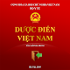 Download Dược điển IV (Duoc dien 4) For PC Windows and Mac
