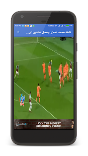 Mohamed Salah News and Videos - náhled