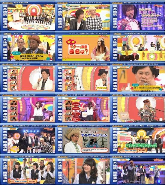 (TV-Variety)(720p) バナナ♪ゼロミュージック 第1回「桜ソング&新感覚!音楽クイズ」 160423