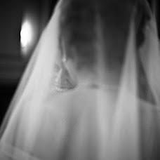 Wedding photographer Vladimir Dimitrov (dimitrov). Photo of 30.01.2014