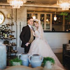 Wedding photographer Darya Zuykova (zuikova). Photo of 09.04.2018