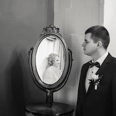 Wedding photographer Veronika Prokopenko (prokopenko123). Photo of 22.11.2016