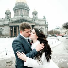 Wedding photographer Evgeniya Reyman (reyman). Photo of 21.03.2018