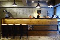 D23 Cafe