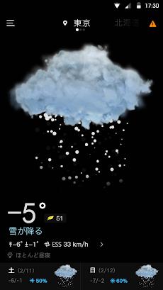 リアルタイムの天気予報-正確な天気とレーダーのおすすめ画像2