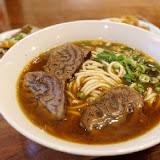 好麵好 noodles everyday