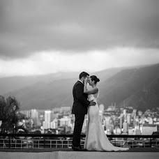 Fotógrafo de bodas Joel Pino (joelpino). Foto del 02.03.2017