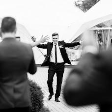 Wedding photographer Anna Averina (averinafoto). Photo of 16.09.2018