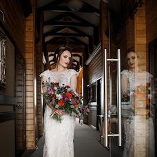 Wedding photographer Anna Kanina (kanna). Photo of 24.07.2018