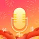 歡歌-免費在線K歌,全民音樂交友必備軟體