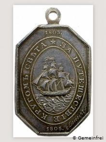 Медаль участника экспедиции
