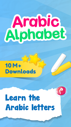 Learn and Write the Arabic Alphabet  screenshots 1