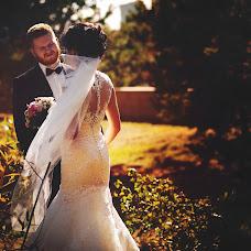 Wedding photographer Dmitriy Simakov (simakov). Photo of 11.11.2015