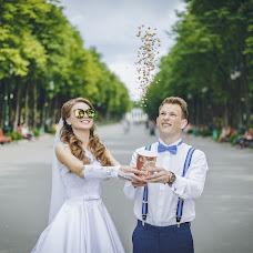 Wedding photographer Aleksandr Byrka (Alexphotos). Photo of 01.08.2018