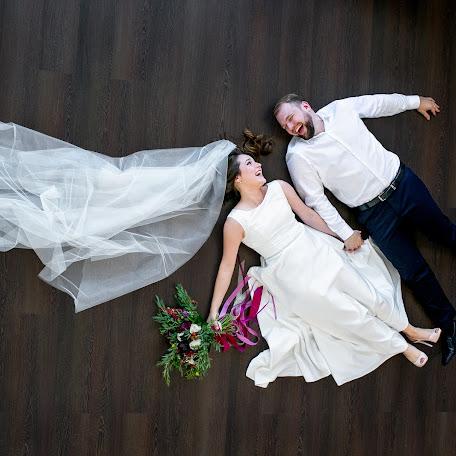 Wedding photographer Yuliya Trofimova (trofimova33). Photo of 25.01.2018