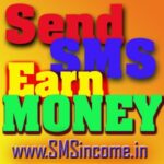 Earn Money By Mobile | Sms - Email Sending Jobs