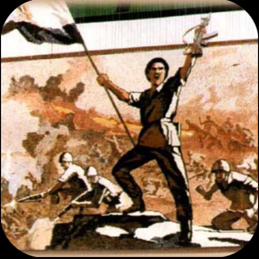 اغانى وطنية لحرب اكتوبر