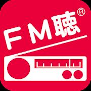 FM聴 for フラワーラジオ