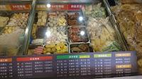 滷底撈重本麻辣滷味 台中豐原店