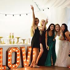 Wedding photographer Anastasiya Arseneva (nastyars). Photo of 18.10.2018