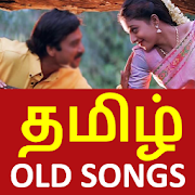 App Tamil Old Songs - தமிழ் பழைய பாடல் APK for Windows Phone
