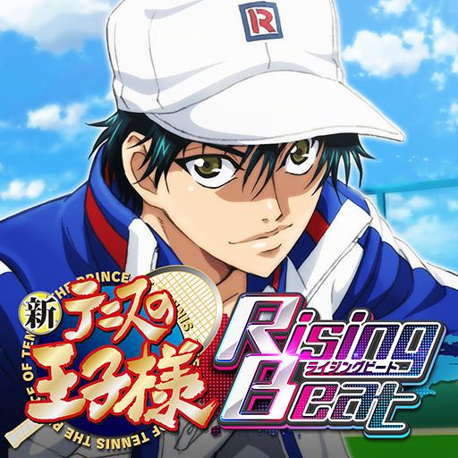 新テニスの王子様 RisingBeat for PC