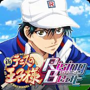 新テニスの王子様 RisingBeat