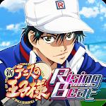 新テニスの王子様 RisingBeat 1.11.1