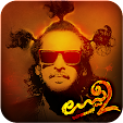 Uppi2 Game .. file APK for Gaming PC/PS3/PS4 Smart TV