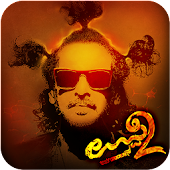 Uppi2 Game Official