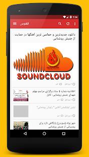Qoqnoos screenshot