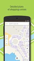 2GIS: directory & navigator - screenshot thumbnail 05