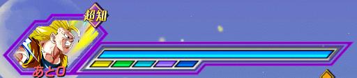 ステージ2-Z-HARD