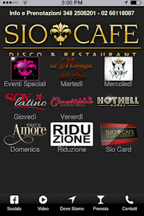 Sio Cafe- screenshot thumbnail