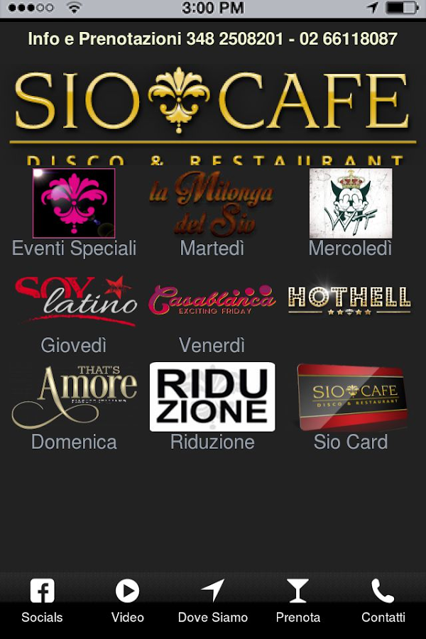 Sio Cafe- screenshot