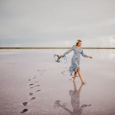 Wedding photographer Kristina Kolodey (Kristal4ik). Photo of 24.07.2018