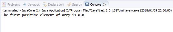 Java - Phần tử dương đầu tiên