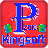 Learn Kingsoft 2013