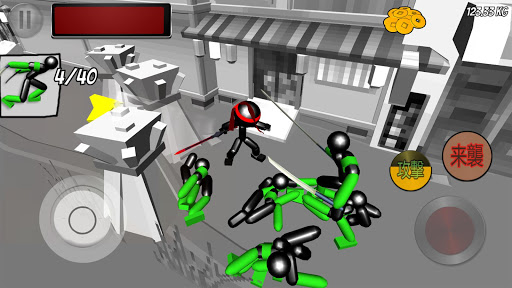 Stickman Ninja Fighting 1.05 screenshots 1