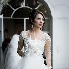 Wedding photographer Andrés Rodríguez (doubleexpositio). Photo of 04.12.2014