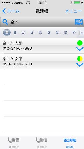 FUSION Secure Drive App 1.17 Windows u7528 2
