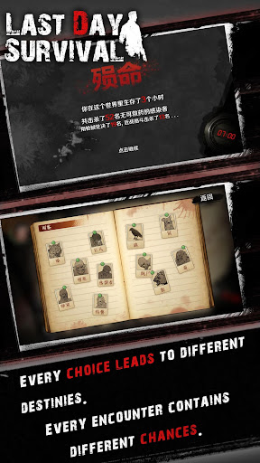 Last Day Survival-Zombie Shooting 24H Dark Dungeon ss3