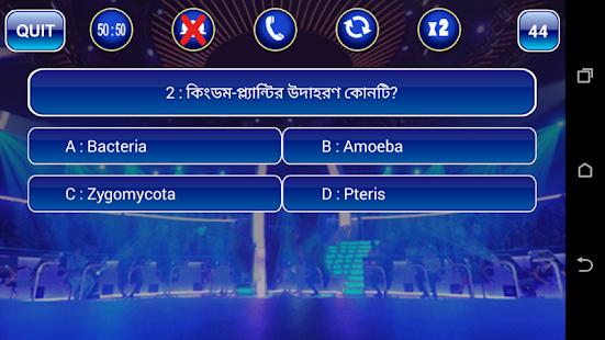 Download Crorepati Game In Bengali For PC Windows and Mac apk screenshot 4